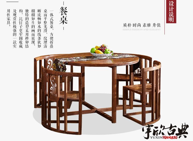 宇欣 红木圆餐桌 实木餐桌椅餐厅家具 刺猬紫檀休闲餐台A17