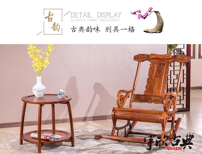 宇欣古典 红木休闲椅躺椅 中式遥椅老人椅刺猬紫檀家具YX705