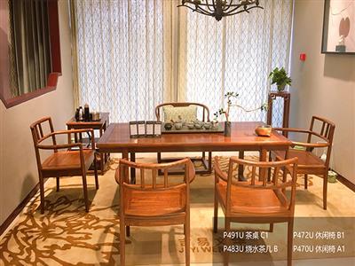 泰森红木 茶桌 烧水茶几 休闲椅