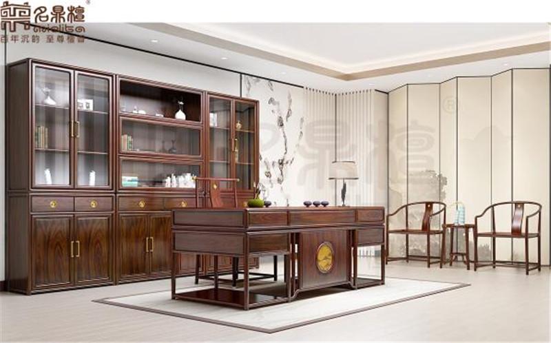 名鼎檀·逸芳系列188現代中式書房組合