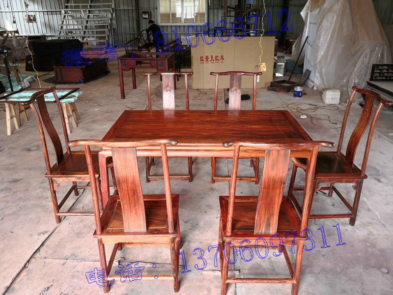 红景天老挝大红酸枝餐桌