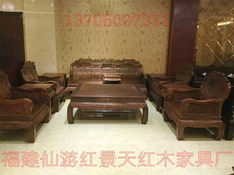 红景天老挝大红酸枝没拼没补沙发