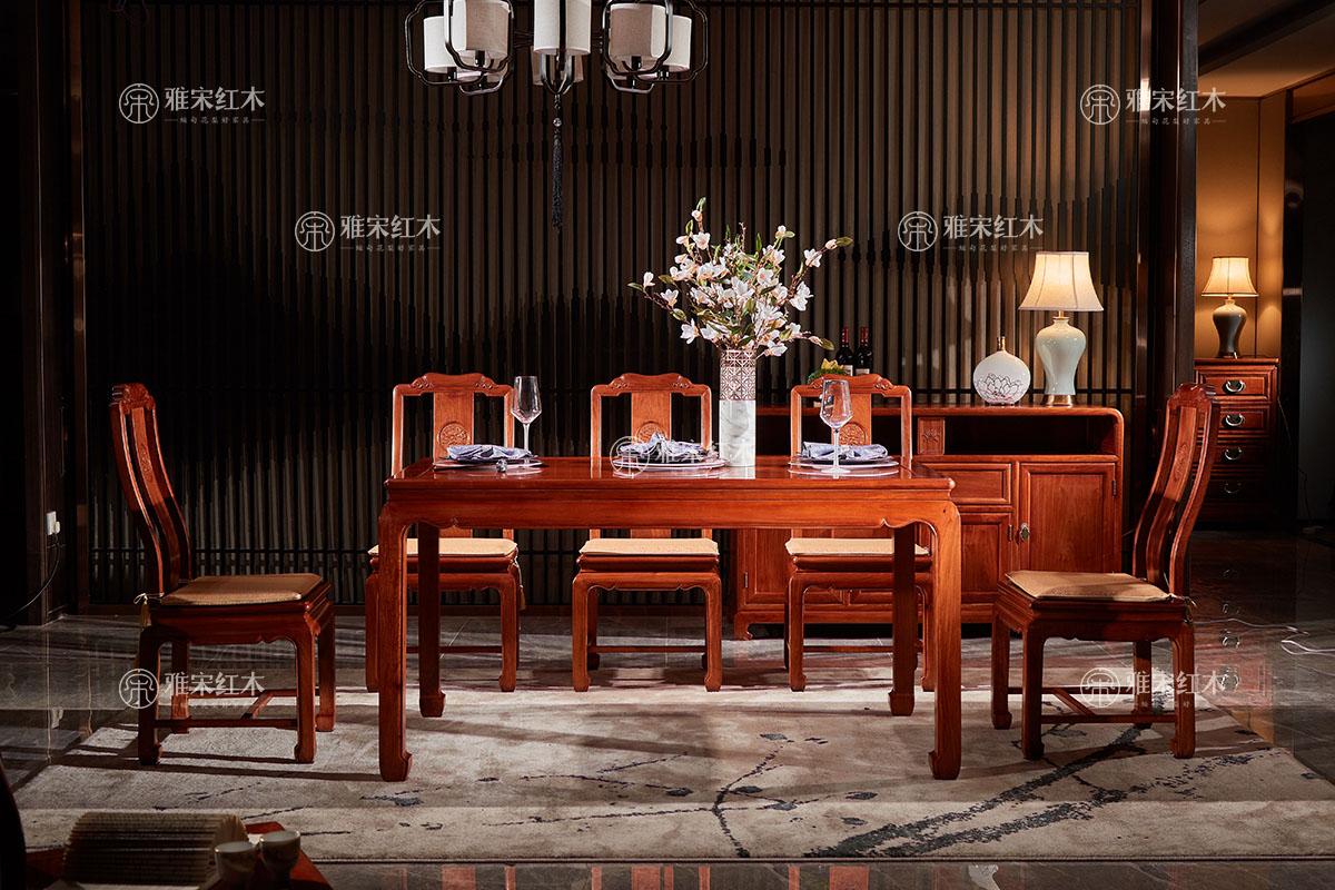 雅宋红木明月方餐台 缅甸花梨餐台 红木餐桌