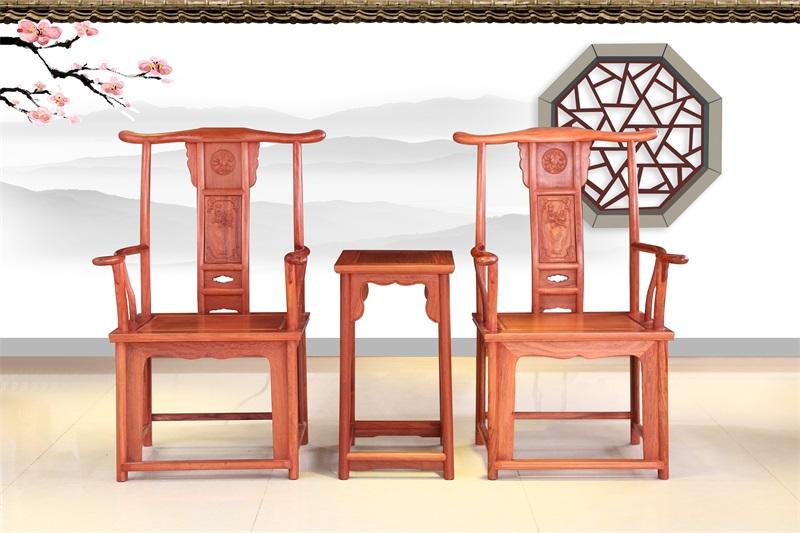 典艺轩红木 官帽椅