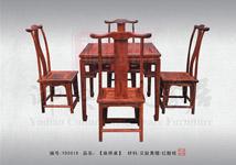 御典红木 麻将桌