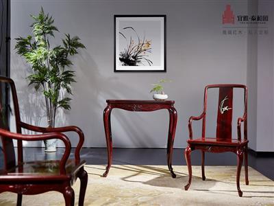 泰和园 小叶紫檀 当代君子兰花椅