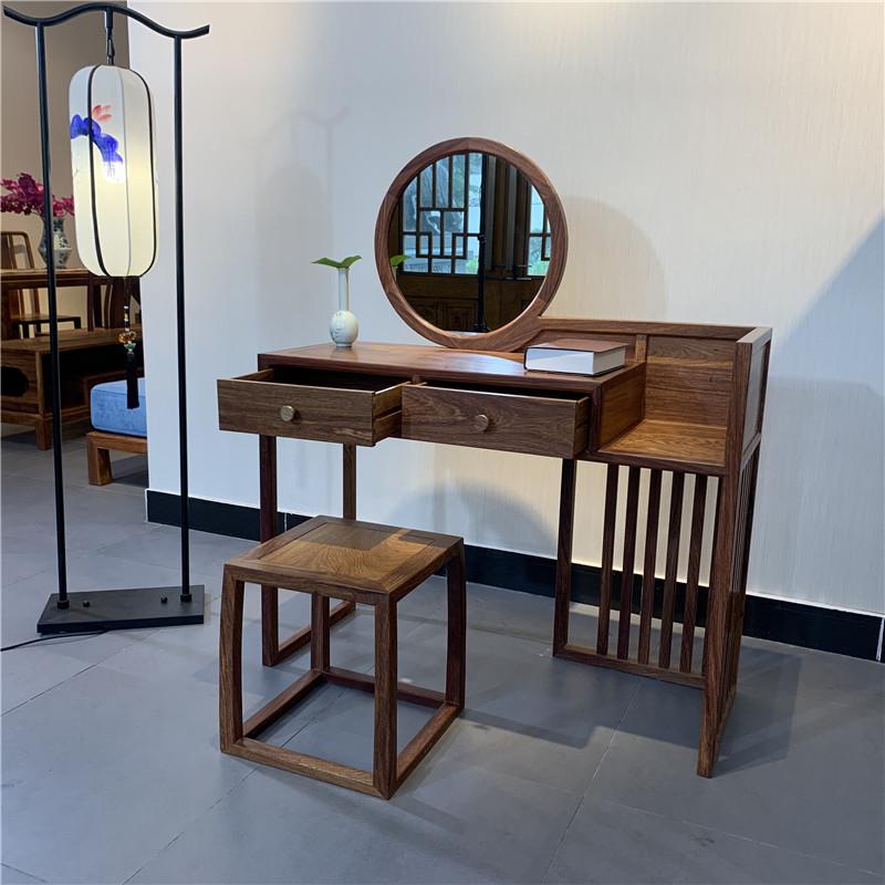 時尚輕奢款新中式刺猬紫檀簡約梳妝臺紅木家具