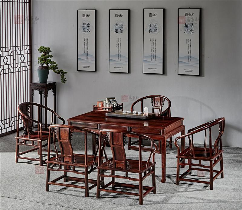 万事红 国标红木 中式古典 微凹黄檀 红酸枝 茶桌