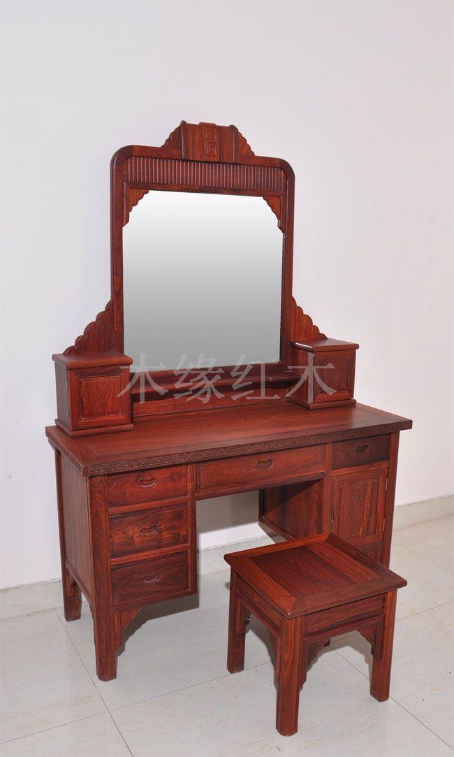 明式梳妆台(非洲小叶红檀)