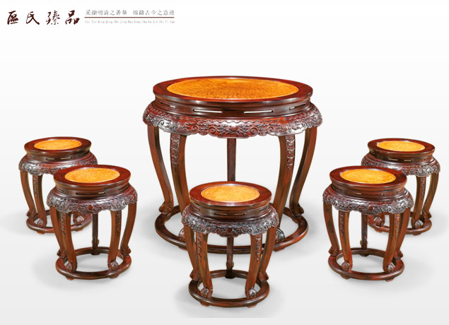 蝠寿纹圆台(瘿木面)