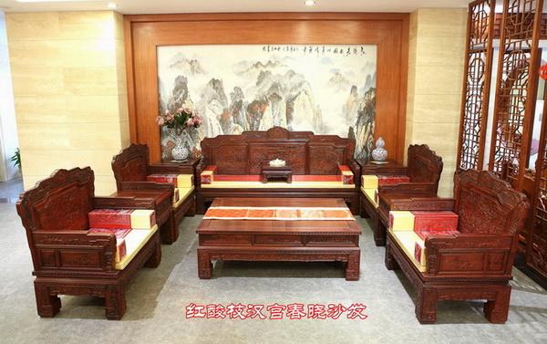 红酸枝汉宫春晓沙发