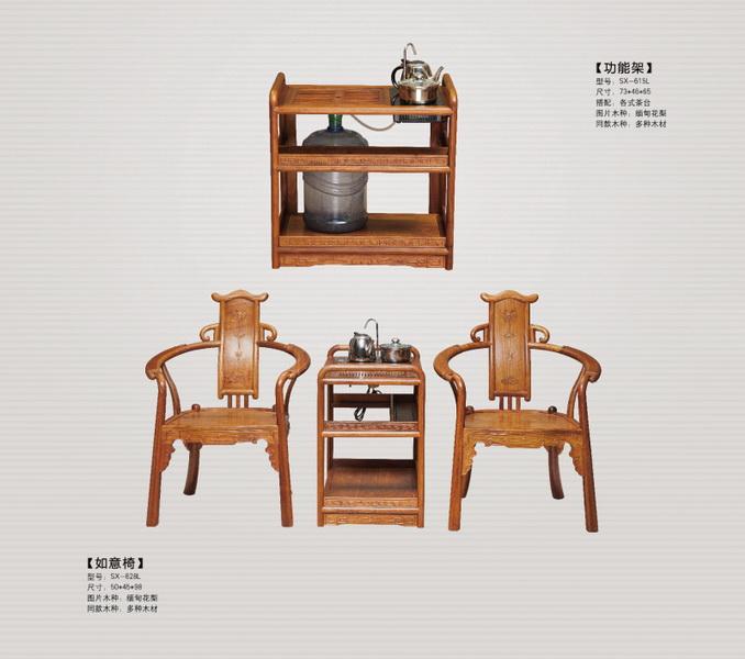 如意椅/功能架