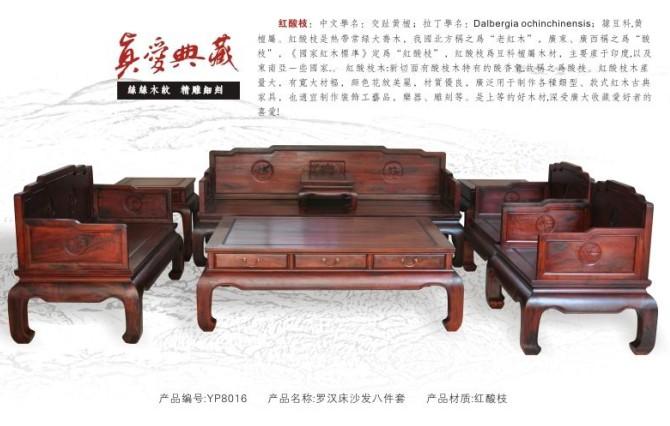 """东阳御品(钰品红)红木家具有限公司创立了""""钰品红"""""""