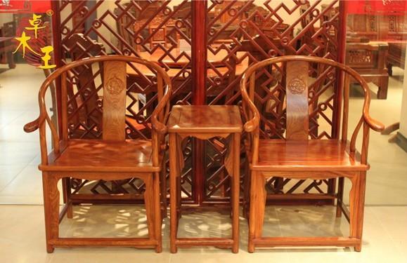 明式圈椅(卓木王)