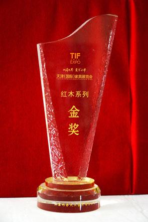 天津(國際)家具展覽會紅木系列金獎