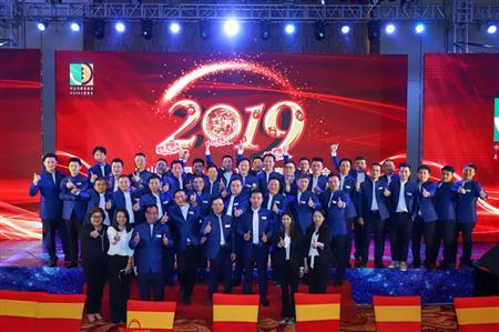 2019年3月,红古轩荣升为中山市家具商会永远名誉会长单位