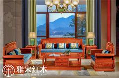 雅宋红木 红木沙发 缅甸花梨沙发 中式沙发 客厅系列 春下硬座沙发(1+1+3)6件套