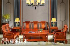 雅宋红木 缅甸花梨沙发 红木沙发 沙发7件套 客厅系列 浩然沙发6件套