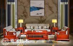 雅宋红木 红木沙发 新中式沙发 缅甸花梨沙发 新中式软体沙发6件套
