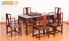 红酸枝扇形椅茶台