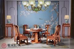 雅宋紅木 餐廳系列 紅木餐臺 緬甸花梨餐臺 紅木餐桌 1.38米明月圓臺