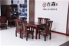 古森红木 阔叶黄檀餐桌 新古典家具 中式餐厅 红木餐桌  红木餐椅  餐厅系列 古韵餐桌7件套