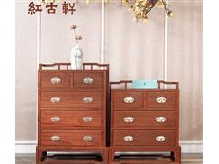 红古轩 新中式实木斗柜 客厅卧室 非洲花梨木 红木四五斗柜 储物收纳柜组合
