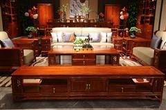地天泰·国颂 2.36米和悦电视柜 缅甸花梨(大果紫檀)地柜 新中式家具 简约时尚 客厅系列