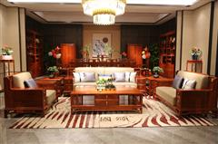 地天泰·国颂 2.75米和悦沙发6件套(1+2+3)缅甸花梨(大果紫檀)沙发 新中式家具 简约时尚 客厅系列