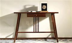 地天泰·国雅 明韶玄关 新中式家具 非洲紫檀 客厅系列