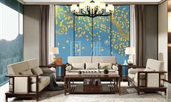 地天泰·国雅 明雅沙发 新中式家具 非洲紫檀 客厅系列