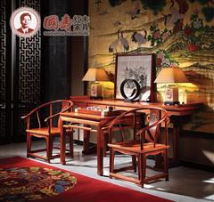 国寿红木 缅甸花梨家具 红木圈椅 明式中堂四件套