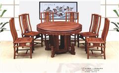 创辉红木 月堂坊 非洲酸枝 2.8米明式圆餐桌餐台7件套 餐厅系列 新古典家具