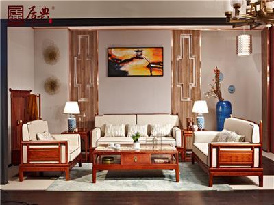 居典红木 刺猬紫檀沙发 新中式红木沙发 简约中式带软装红木沙发 客厅系列 悦几望舒沙发